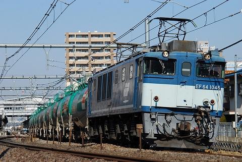 EF64-1046@宮原'12.1.9