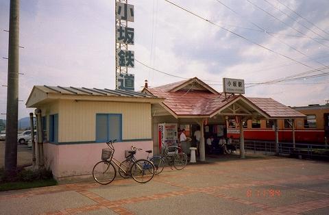 小坂駅舎'94.8.11