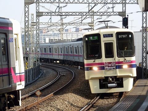京王9000系@聖蹟桜ヶ丘'11.2