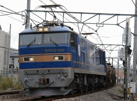 EF510-508@宮原'12.2.5