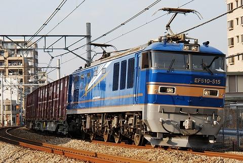 EF510-515@宮原'12.2.5