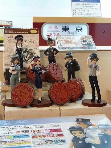 鉄道むすめ関連展示@ヨコハマ鉄道模型フェスタ1
