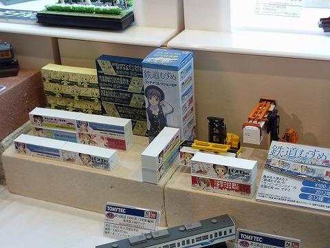 鉄道むすめ関連展示@ヨコハマ鉄道模型フェスタ2