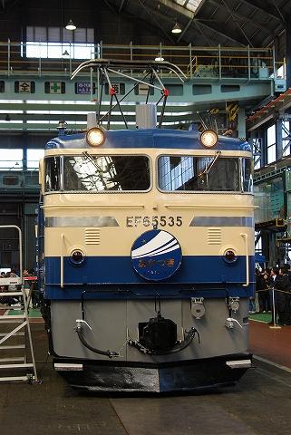 EF65-535@JR貨物大宮車両所'12.2.11-2