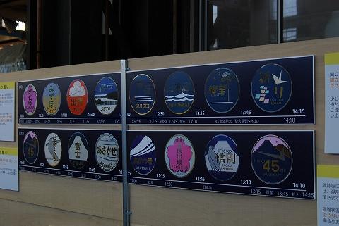 ヘッドマーク掲出時間@JR貨物大宮車両所'12.2.11