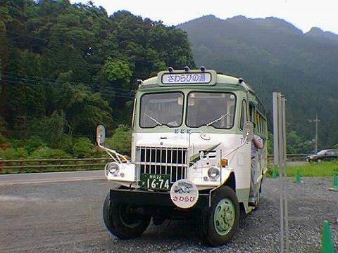 国際興業バス@さわらびの湯'98.9
