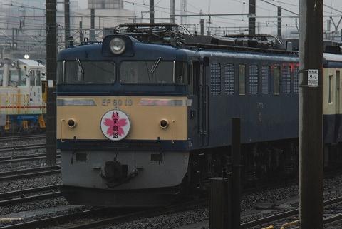 EF60-19@尾久'12.3.2