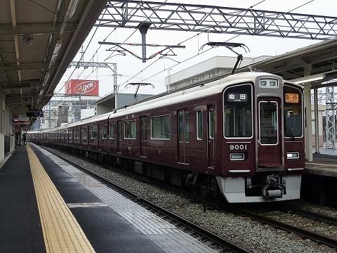 阪急9000系@石橋'12.3.9