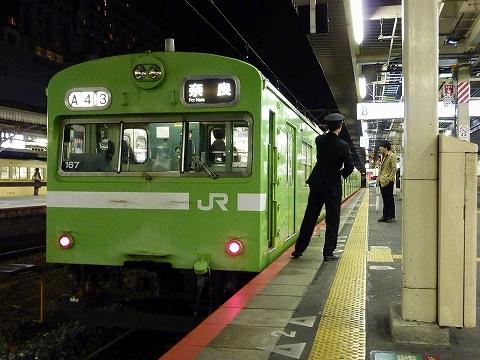 103系@京都'12.3.9