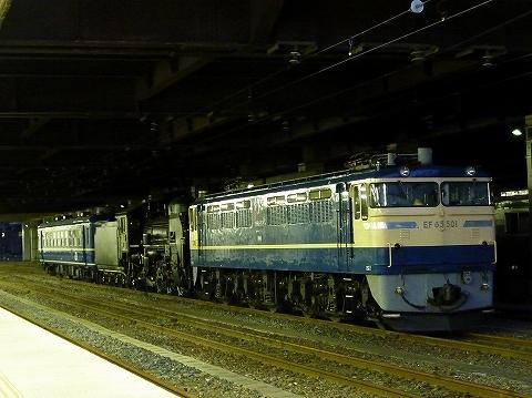 EF65-501@大宮'12.3.26