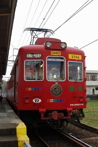 和歌山電鉄2270系@伊太祁曽'12.3.10-1