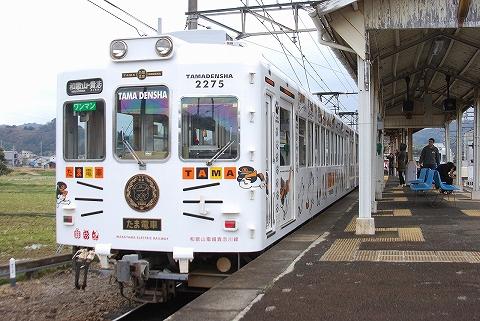 和歌山電鉄2275@伊太祁曽'12.3.10