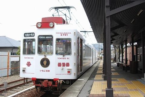 和歌山電鉄2701@貴志'12.3.10