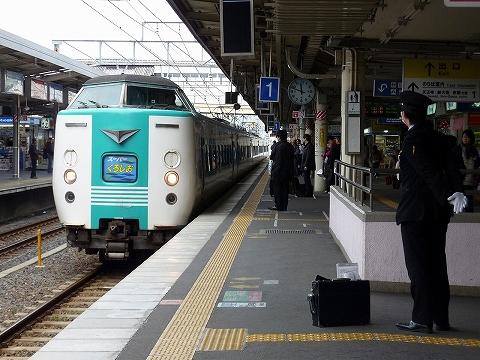 特急スーパーくろしお12号@和歌山'12.3.10