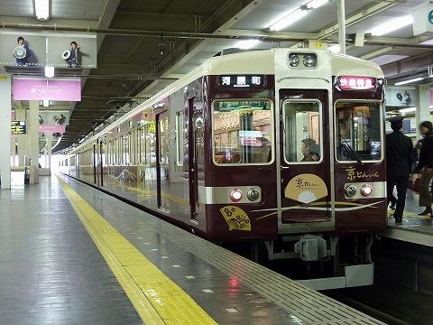 阪急6300系@梅田'12.3.10