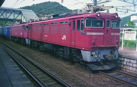 ED75-84@浅虫温泉'89.7