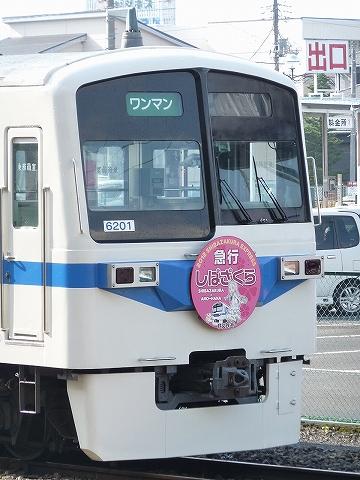 秩父6000系@熊谷'12.4.15