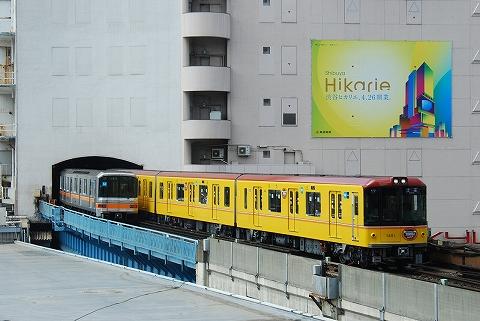 東京メトロ01系&1000系@渋谷'12.4.28