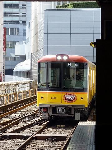 東京メトロ1000系@渋谷'12.4.28-2