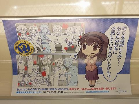 姫宮ななポスター