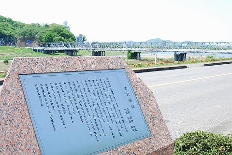 渡良瀬橋歌碑'12.5.5