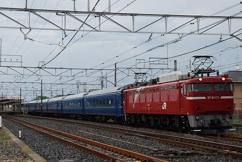 EF81-133@栗橋'12.5.6