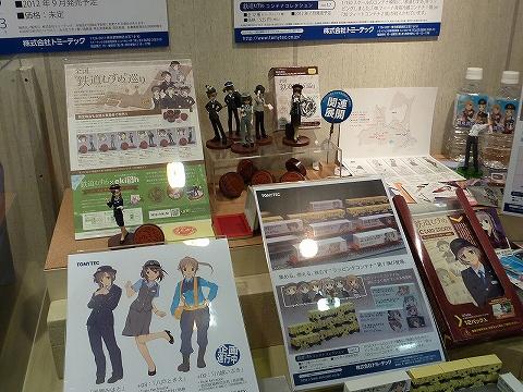 鉄道むすめ展示@静岡ホビーショー