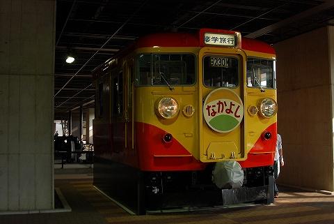 167系運転台@鉄道博物館