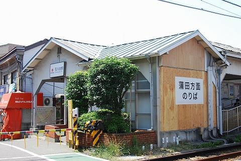 石川台駅舎'12.5.27