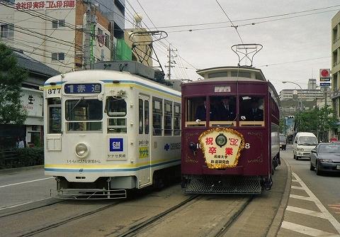 長崎電軌168号@長崎大学前'92.3