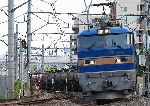 EF510-508@宮原'12.6.3