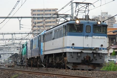 EF65-1050@宮原'12.6.16