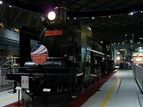 C57-135@鉄道博物館'12.6.23