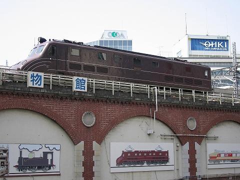 EF55-1@万世橋'06.4.1