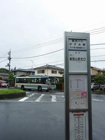 西武バス@かすみ野'12.7.8