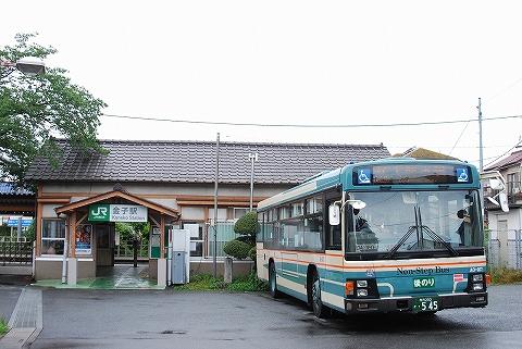 西武バス@金子駅前'12.7.8