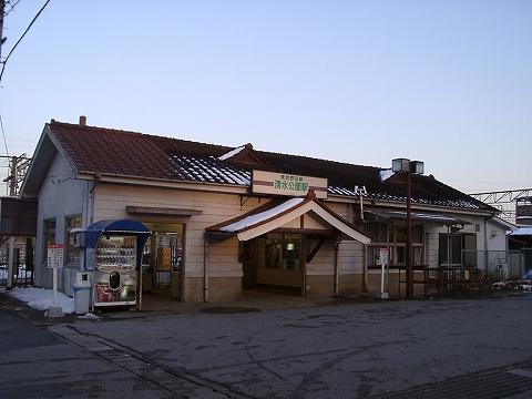 清水公園駅舎'01.1