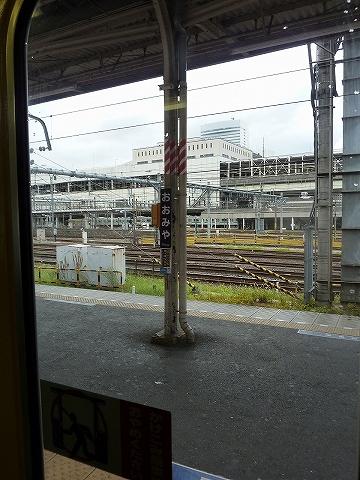 大宮駅名板'12.9.2