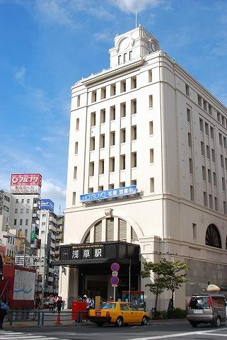 浅草駅舎'12.9.2