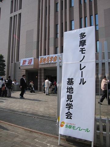 イベント会場入口