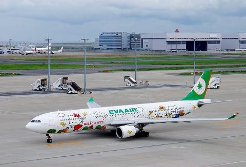BRエアバス330-300@羽田空港'12.9.15