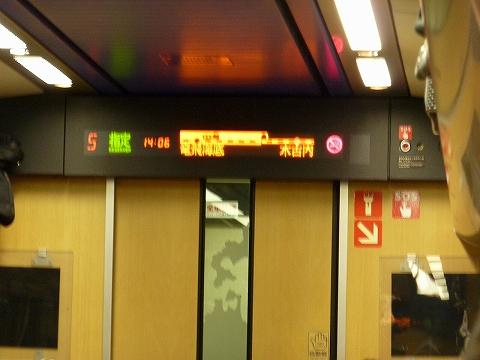 青函トンネル位置表示'12.9.21