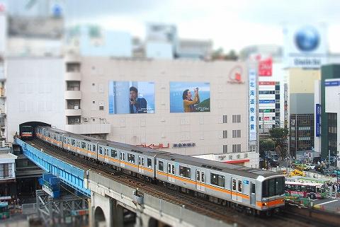 東京メトロ01系@渋谷'12.10.6