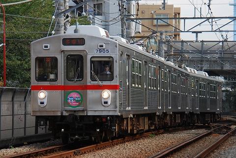 東急7700系@多摩川'12.10.6