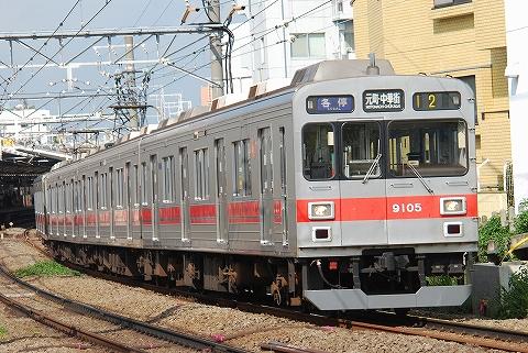 東急9000系@自由が丘'12.10.6
