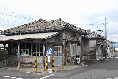 新村旧駅舎'12.10.7