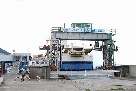 函館市青函連絡船記念館摩周丸'12.9.21