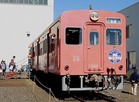 関鉄キハ100形@水海道車両基地'12.11.3
