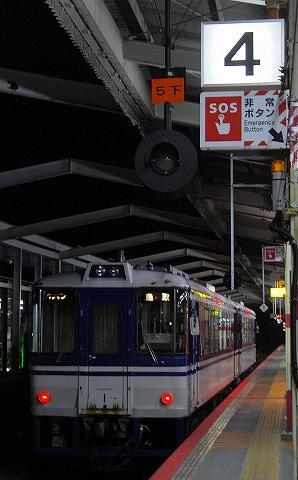 智頭急行HOT3500形@鳥取'12.11.25