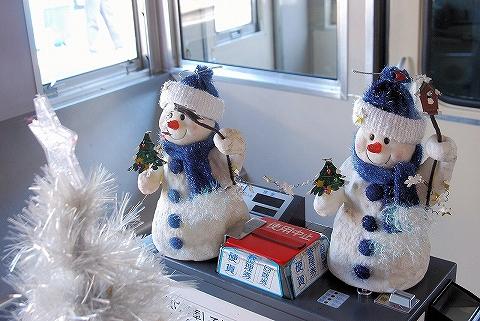 クリスマス装飾@デキ'12.12.23